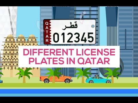 All you need to know about license plates in Qatar