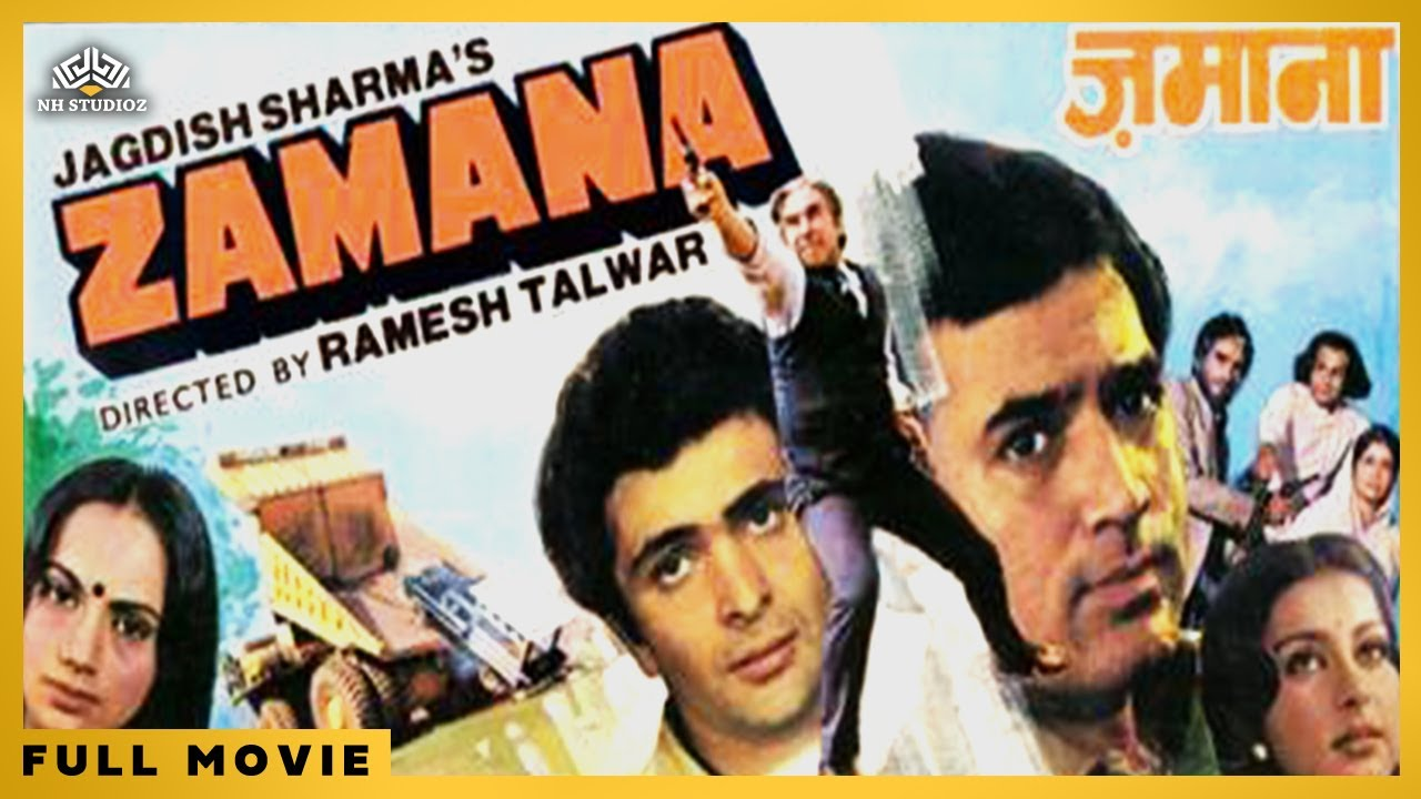 Download Zamana   Rajesh Khanna, Rishi Kapoor, Poonam Dhillon   Hindi Superthit Full Movie