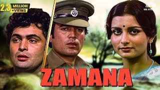 Zamana | Rajesh Khanna, Rishi Kapoor, Poonam Dhillon | Hindi Superthit Full Movie