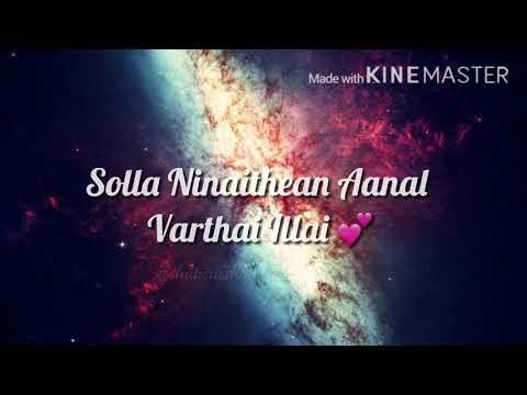 Panithuli - Kanda Naal Mudhal Whatsapp Status