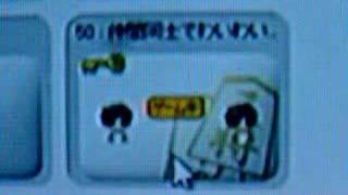 ハンゲーム 将棋弐 不正中 2