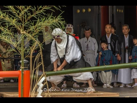 Bamboo Cutting Ceremony at Kurama dera in Kyoto.