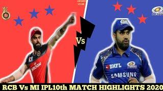 RCB Vs MI 10th IPL Match Highlights 2020 | Daily sports news | Sports Story |