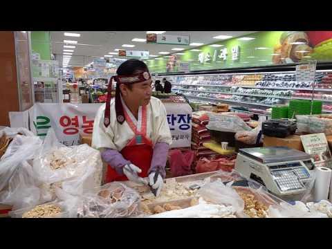 Korean sweets DJ
