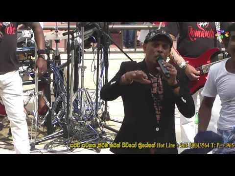 Sinhala Itihasa Pothe  - Sarath Rodrigo With Romantic Music Band