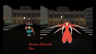 Bewertung Remake Eto / Ro-Ghoul Roblox