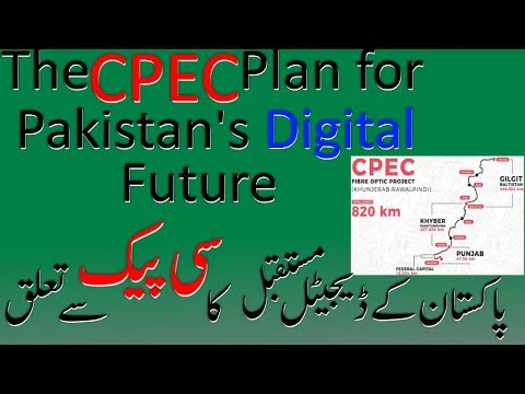 CPEC plan for Pakistan's digital future and new fiber optic