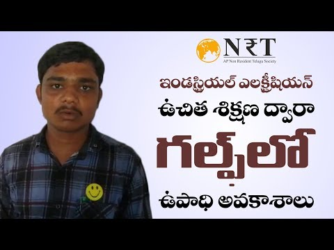 Welcome to the Andhra Pradesh Non-Resident Telugu (APNRT) Society