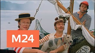 """""""Тайны кино"""": """"Трое в лодке, не считая собаки"""" - Москва 24"""