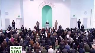 Urdu Report: Khutba Juma 24 January 2014 Islam Ahmadiyya