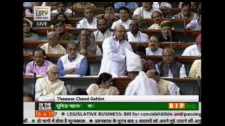 Shri T. C. Gahlot's reply on The Constitution (One Hundred & Twenty-Third Amendment) Bill, 2017