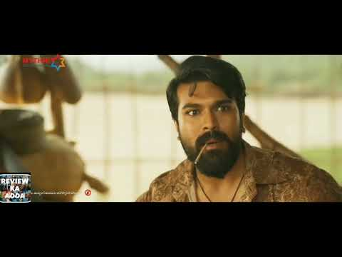 Rangasthalam 2018 Full Movie Hindi Dubbed HD Ram Charan New Movies Hindi Dubbed HD Watch Online  108