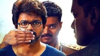 theri movie vijay 59 official first look title
