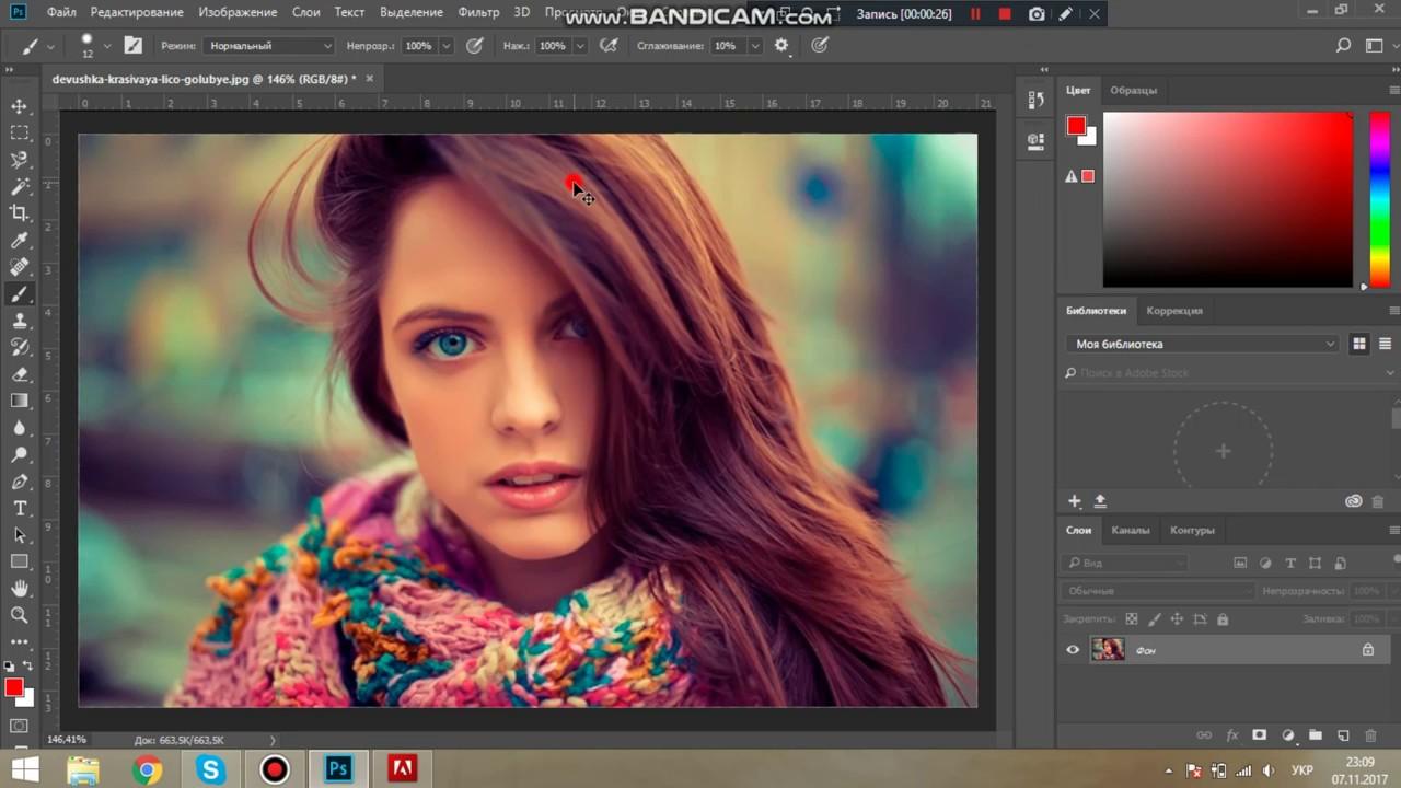 Как в фотошопе cs6 перекрасить волосы