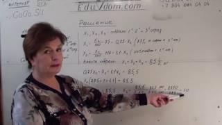Математика 5-6 класс — 00093. Задачи на проценты
