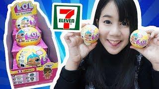 รีวิว ไข่เซอร์ไพรส์  lol surprise lil sister 3.2 ที่ซื้อมาจากเซเว่น ( ของแท้ไม่จกตา!)