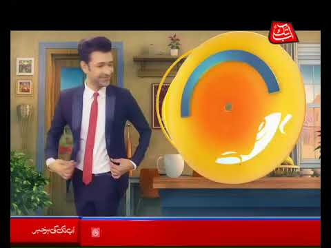 Abb Takk - News Cafe Morning Show - Episode 72 - 05 February 2018