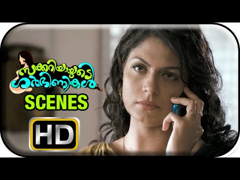 Zachariayude Garbhinikal Movie | Scenes | Sanusha gives birth to a baby | Lal