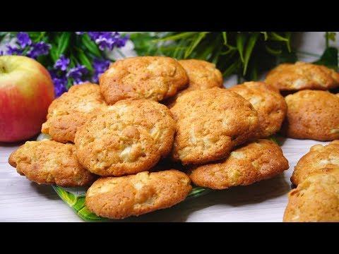 """Мягчайшее печенье с яблоками """"Остановиться Невозможно"""""""