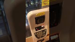 일본 유리병 커피 자판기.
