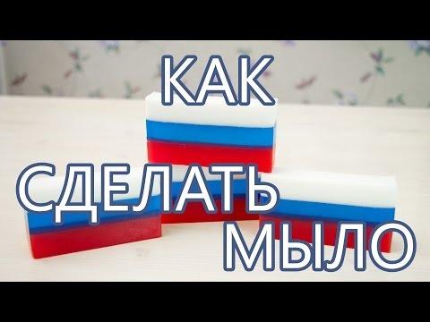 Как сделать мыло - Kamila Secrets Выпуск 68