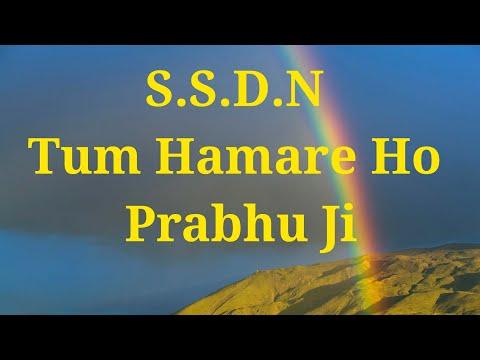 Shri anandpur bhajan |Tum Humare The Prabhu Ji