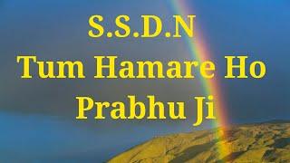 Shri anandpur bhajan |Tum Humare The Prabhu Ji | Jeetu Dada