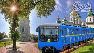 Метро Киев, Kiev Metro, поезд.