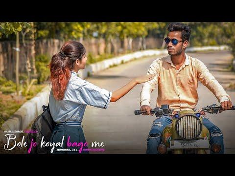 bole-jo-koyal-bago-me-  -tik-tok-famous-song-2019-  -yaad-piya-ki-aane-lagi-  -chudi-jo-khankhee