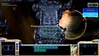 (004) StarCraft 2: WoL - Мастер StarCraft