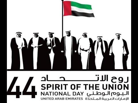 Spirit Of Union 44 Ceremony