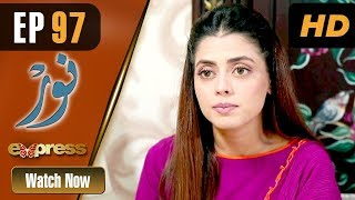 Pakistani Drama | Noor - Episode 97 | Express Entertainment Dramas | Asma, Agha Talal, Adnan Jilani