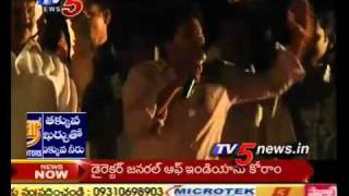 TV5 - People , Government Seeking the Downfall of Congress Govt - Jagan