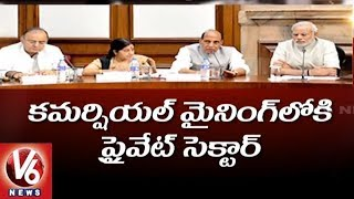 Central Cabinet has approved auction of coal mines for private sect...