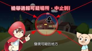 中文 短版