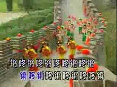 [四千金] 财神到 + 齐唱新年好 -- 威龙扬舞耀京城 (Official MV)