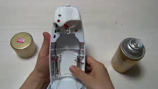 에덴디지털향분사기(방향제자동분사기)사용방법-에덴의향기