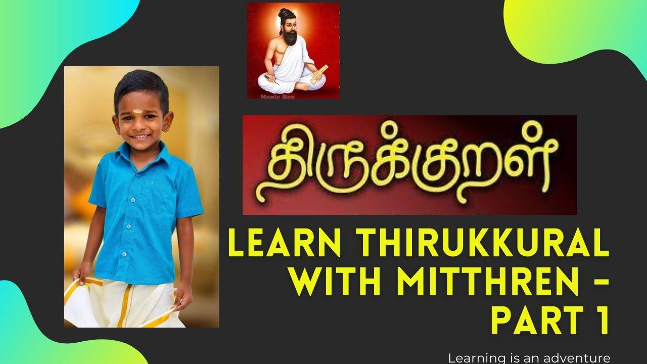 Download Thirukkural | Tamil | Kids learning skills | VMG