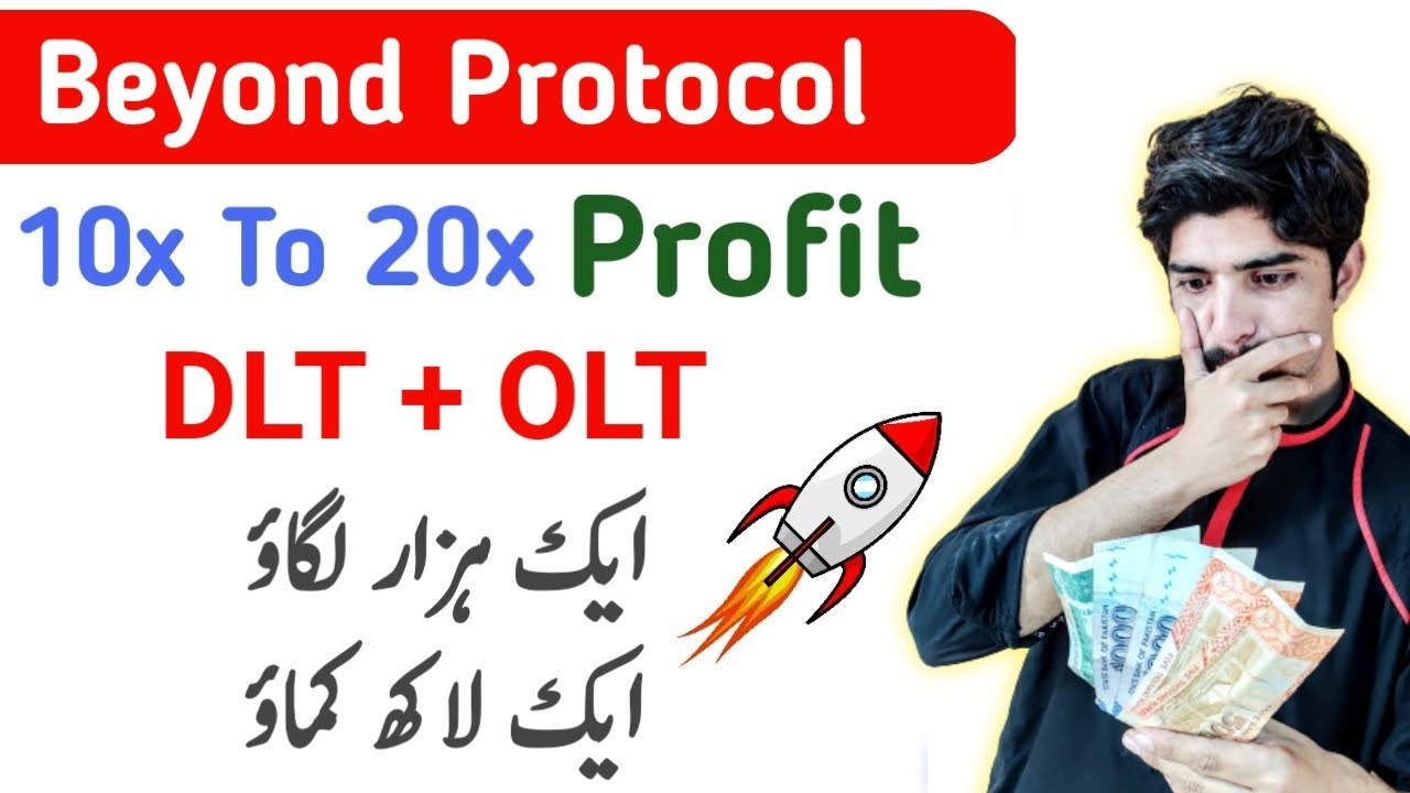 BEYOND PROTOCOL review, next generation DLT + IOT   Earn Money Online From Internet 2021