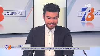 Yvelines | SQY : Les détails du dernier conseil d'agglomération