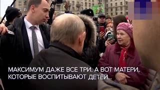 Путин успешно переобещал обещать