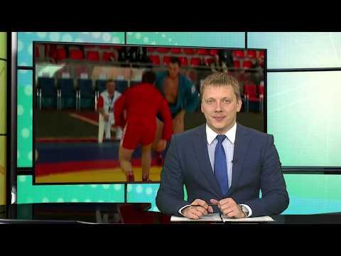 """""""Будни"""" (новости, 07.11.19г., Бийское телевидение)"""