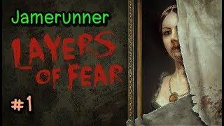 LAYER OF FEAR - Jamerunner #1