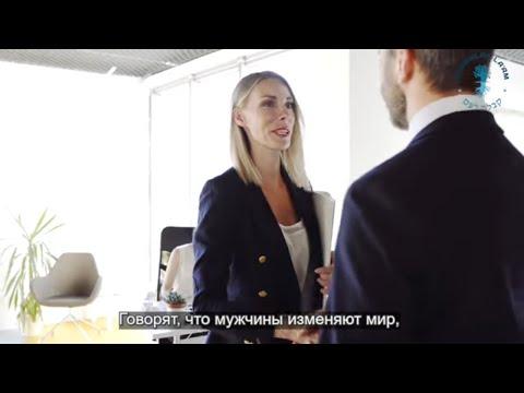 Мужчины и женщины: различия в управлении