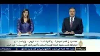 اعلان رحيل الرئيس الجزائري عبد العزيز بوتفليقة و التلفزيون يعلن الخبر الصادم 2017/04/05