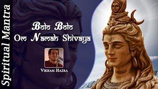 Bolo Bolo Sab Mil Bolo Om Namah Shivaya