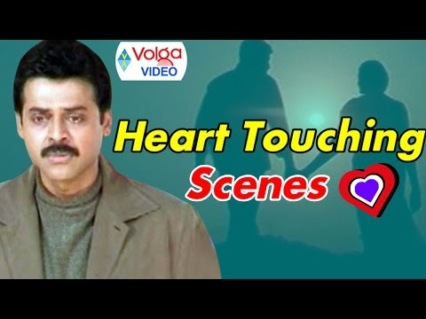Telugu Heart Touching Scenes || Telugu Emotional Scenes || 2016 Latest Movies || Volga Videos