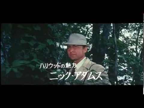 Frankenstein Conquista el Mundo (Frankenstein Conquers the World) (1966) - Trailer