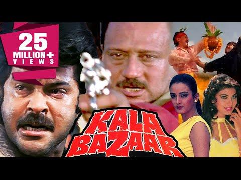 Kala Bazaar (1989) Full Hindi Movie   Anil Kapoor, Jackie Shroff, Farha Naaz, Kimi Katkar