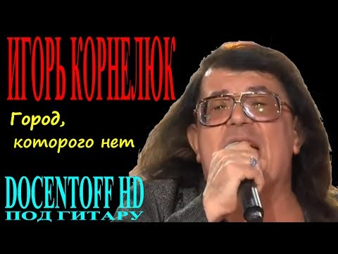 Минусовка - Знак водолея текст песни и стихи слушать